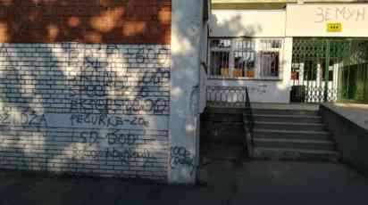 ZEMUNCI U ŠOKU Na fasadi vrtića Zeleni bor u naselju Kalvarija osvanuo CENOVNIK NARKOTIKA