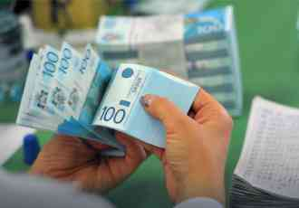 Za evro u ponedeljak 119,2 dinara po srednjem kursu