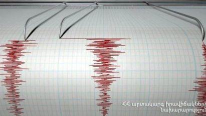 Zemljotres kod tursko-iranske granice, najmanje sedmoro mrtvih
