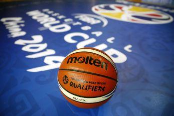 Žreb za Mundobasket 16. marta