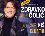 Zvezda Balkana Zdravko Čolić, 12. aprila u Nišu