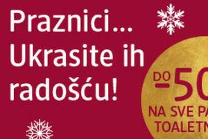 dm drogerije i Prva.rs vam tradicionalno poklanjaju novogodišnje paketiće!