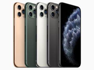 iPhone 11 modeli navodno imaju hardver za reverzibilno bežično punjenje, ali je softverski onemogućeno?