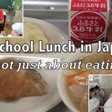 skolski rucak u Japanu - tajna dobrog zdravlja dece