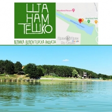 sta nam tesko da ocistimo - sumaricko jezero, 26. septembra